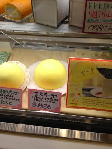 熊本の魅力、再発見!!熊本駅にあるお土産コーナーのご紹介。