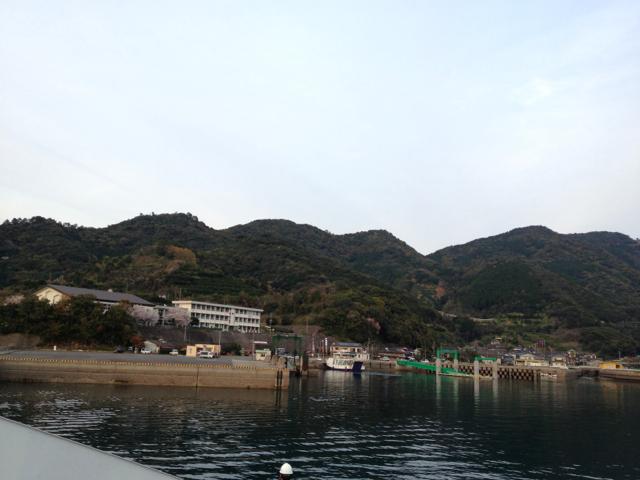 九州だんし